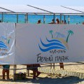 Пляж Джемете 1-й проезд 23 августа 2013г